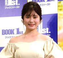 大久保桜子、髪をばっさり ロングからボブヘアに「パーフェクトにカワイイ」