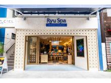 久米島海洋深層水のスパコスメ「Ryu Spa」の新店が那覇市国際通りにグランドオープン