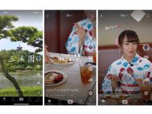 『my route』のPRを横浜デジタルアーツ専門学校の学生がTikTokで配信