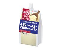 ハナマルキから高まる大容量ニーズに応えた新商品「塩こうじ420g」が発売