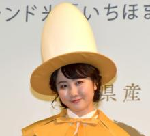 本田望結、ブレイクの『家政婦のミタ』から10年 感慨深げに回顧「大きくなった」