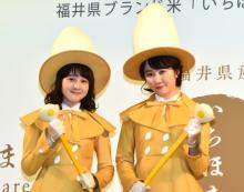本田望結&紗来姉妹、今季の目標語る「やるからには上を目指す」「大人っぽいイメージを」