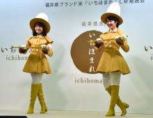 本田望結&紗来姉妹、キュートなおそろいダンス披露 白米愛を熱弁「お米の味が好きなんです!」