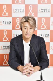 近藤真彦、気になる話題を深堀りするラジオ新番組 初回ゲストは吉田照美