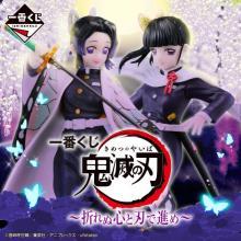 『鬼滅の刃』一番くじ、栗花落カナヲのフィギュア初登場 25日より販売開始