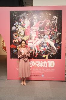 『まどか☆マギカ』展が開幕!セレモニーに悠木碧ら参加で笑顔