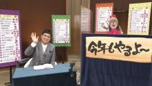 山里亮太&YOUがMC担当、Eテレ『ねほりんぱほりん』予告編放送 星野源がVTRで登場