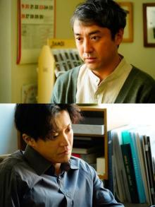 映画『マイ・ダディ』ムロツヨシ自らオファー、小栗旬が物語のカギを握る探偵役で出演