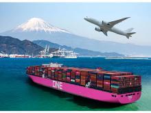 視聴者募集!「清水港/富士山静岡空港セミナー2021」がWebで開催