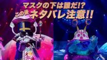 『ザ・マスクド・シンガー』撮影秘話と出演を振り返るインタビュー映像【ネタバレあり】