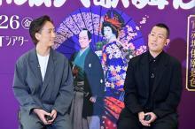 中村勘九郎『赤坂大歌舞伎』初登場の息子たちにエール「堂々と踊ってほしい」