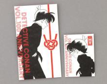 『コナン』100巻発売記念!ご祝儀袋セットが付録に 新一&コナンの原画イラスト使用