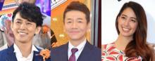 『おしゃれイズム』16年半の歴史に幕 藤木直人「僕にとって財産」