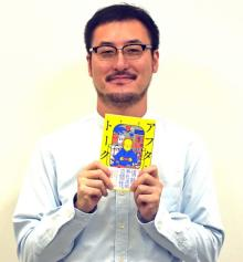 好調『ANN』キーパーソン・石井玄氏、ラジオへの愛つづった書籍発売