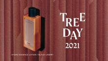 """通常とは異なる特別なデザインの化粧液もお目見え。""""木の日""""にあわせた「BAUM TREEDAY 2021」に注目"""