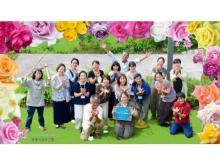 「草津川跡地公園」に新しいバラ園を造るためのクラウドファンディングが開始!