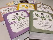 クラフト珈琲専門店「CRAFT COFFEE & GELATO KUNZUDO」が京都・東山にOPEN!