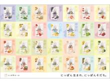 """JA全農オリジナルブランド「ニッポンエール」の""""ご当地グミ""""28種が発売!"""