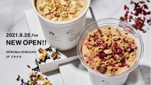 新感覚のミルクティーがエキナカで楽しめちゃう。お茶の新ブランド「THREE TEA」がニュウマン新宿にオープン