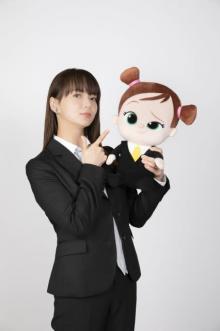"""多部未華子、洋画吹替初挑戦 『ボス・ベイビー』新キャラ""""ボス・レディ""""役"""