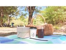 清澄白河の「no mark.Cafe」が、外でゆったり過ごせるお手軽ピクニックプランを開始!