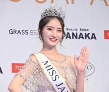 『2021ミス・ジャパン』グランプリにダンサーの小山麻菜さん いとこは元E-girlsの楓「アドバイスを忠実に聞いた」