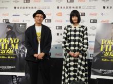 【東京国際映画祭】第34回のラインナップ発表 コンペは「社会秩序と闘う作品」が多い傾向に