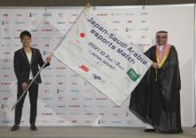 武井壮、日本VSサウジアラビアのeスポーツ国際大会に期待 サッカー予選の「前哨戦が見られるのではないか」