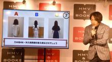 """QuizKnock5周年 佐藤健・カズレーザー・高山一実が""""クイズ""""で祝福"""