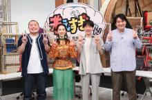 TBS堀井美香アナ、テレ東限定レギュラー『考えすぎちゃん』ナレーション担当 初回テーマも発表