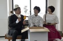 『ドクターY』に片岡信和 人気漫画家役でワンポイント出演「ドキドキ不安定な天気」