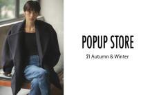 秋の1軍ワードローブを探しに。東京・名古屋の「ANT」POP UPはアップサイクル素材の限定ショッパーも必見
