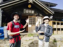 アウトドアメディアと茅野市によるコラボ動画配信!八ヶ岳までの山旅を紹介