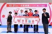 内村航平、東京五輪のリベンジ誓う 世界体操は「ミスのない演技」