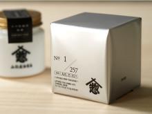山形屋海苔店から、日本最古の天然岩のりと言われる「十六島海苔」の佃煮が限定発売