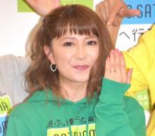 矢口真里、第2子男児出産を報告「母子共に健康です!」