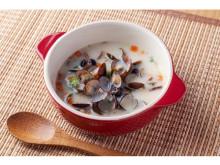 宍道湖のしじみを使った「薬膳しじみスープ」の先行販売開始