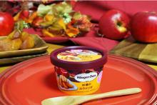 【10月5日発売】ハーゲンダッツ秋の新作ミニカップは、甘酸っぱいりんご×ほろにがカラメリゼのスイーツ仕立て