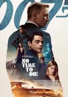 映画動員ランキング:最後のダニエルボンド『007』初登場1位、『護られなかった者たちへ』は3位