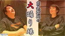 『空気階段の大踊り場』2年ぶり開催決定 岡野陽一の出演&オンライン生配信も