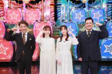 『ミラクル9』渡辺瑠海アナが卒業「充実した濃い1年」 後任は1年目の田原萌々アナ
