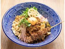 ラムの串焼きで人気の「ひつじの一休」が昼限定でラム肉まぜそば専門店としてオープン