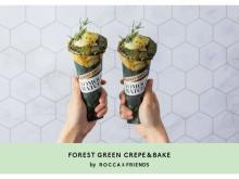 焼き菓子と森とハーブがコンセプト!独創的なクレープ専門店が枚方にオープン