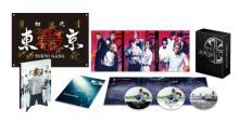 『東京リベンジャーズ』Blu-ray&DVD、12・22発売決定