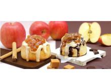 シナボンが「キャラメルりんごミニボン」と「キャラメルりんごチョコボン」を販売