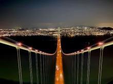 予約受付中!「明石海峡大橋ナイトツアー」感動体験ステイプランが3日間限定で登場