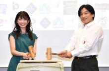 声優・森田成一、AKB48馬嘉伶の父親役に「あ~なんてかわいい娘ができたんだろう」