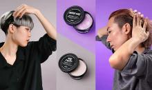 マットな質感としなやかなジェル。LUSHから登場する2種類のヘアスタイリング料は心地良い香りもポイント