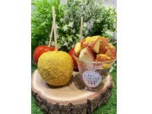 ハロウィン期間限定!「代官⼭Candy apple」から、秋の香り広がるりんご飴が新発売