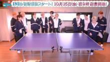 INI、初の冠番組がスタート 韓国滞在1ヶ月に密着 デビュー曲のMV撮影風景も公開